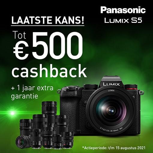 Panasonic S5 Cashback (15-08-2021)